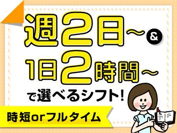 (株)リクルートスタッフィング/福岡BPO-160913739Cのアルバイト情報