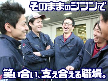 フィット株式会社【4商品センター同時募集】のアルバイト情報