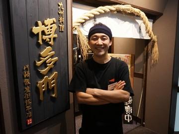 EL FUEGO GRILL Enoshima/株式会社subLime(2758120)のアルバイト情報