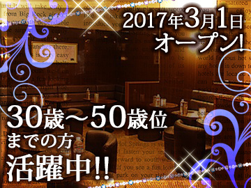 PUB Mother 所沢店のアルバイト情報