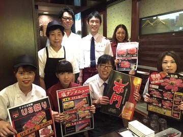 焼肉ファミリーレストラン赤門 本八幡店のアルバイト情報