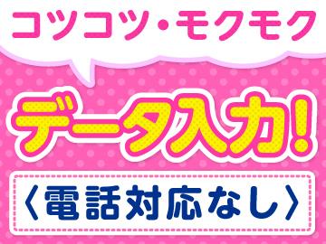 (株)セントメディア OM大阪/om270101のアルバイト情報
