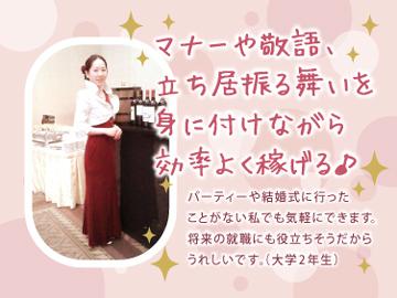 エス・ピィ企画(有)のアルバイト情報