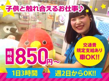 にこぱ ガーデンパーク 和歌山店のアルバイト情報