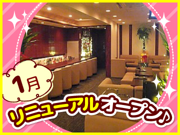 BAR LOUNGE MEMBER'S 加藤(かとう)のアルバイト情報