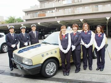 神奈川都市交通 株式会社 川崎営業所(2377069)のアルバイト情報