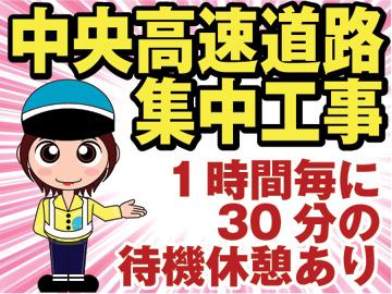 5/15〜5/25(金土日休み)の短期!実働8日の高収入ワーク