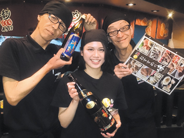 有限会社レセプト 【2店舗合同募集!!】のアルバイト情報