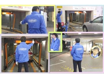 株式会社テクノパーク 東京営業所のアルバイト情報