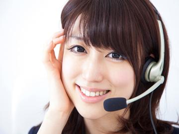 株式会社リフレクトジャパンのアルバイト情報
