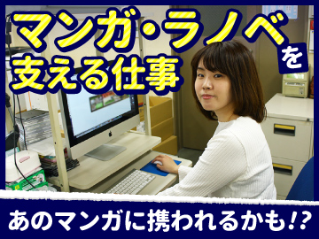 株式会社尚企画のアルバイト情報