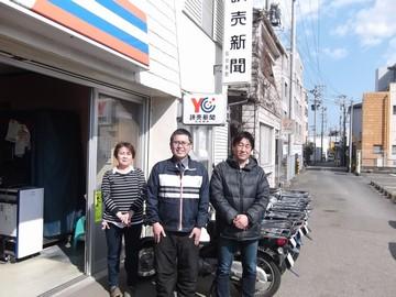 株式会社アンド・アイYC仙台長町のアルバイト情報