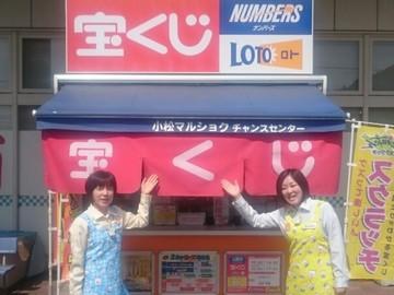 株式会社 南九州商事 宮崎支店のアルバイト情報