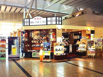 MMCオーガニックカフェ 仙台空港国内線店のアルバイト情報