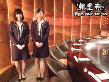 六本木モンシェルトントン/株式会社瀬里奈のアルバイト情報