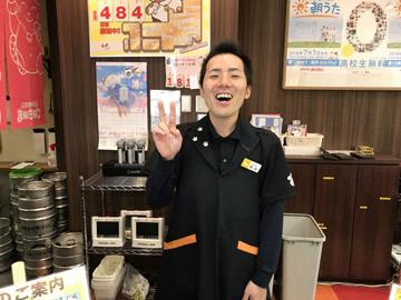 まねきねこ 四国5店舗合同募集のアルバイト情報