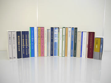 株式会社出版文化社のアルバイト情報