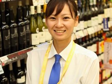 リカーマウンテン 徳島秋田町店のアルバイト情報