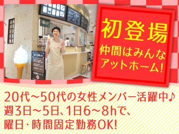 ◆蔵茶屋「都鄙(とひ)家」 〜初登場♪TX線:浅草駅前!〜 のアルバイト情報
