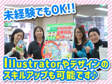 カンプリ 堺筋本町店のアルバイト情報