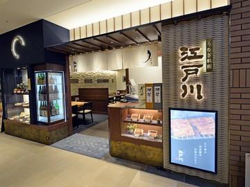 江戸川KITTE博多店のアルバイト情報