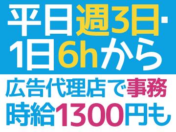 総合広告代理店 HIRYU CORPORATION (株式会社飛竜企画)のアルバイト情報