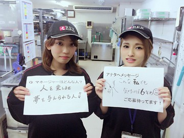 銀のさら (1)西湘店 (2)平塚明石町店のアルバイト情報