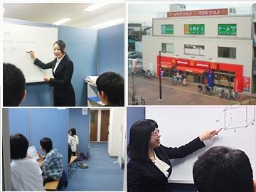 昴ゼミナール FREEDOM co.,LTDのアルバイト情報