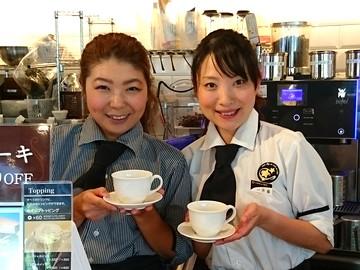 (株)光洋フードサービス <求人No:2055>のアルバイト情報