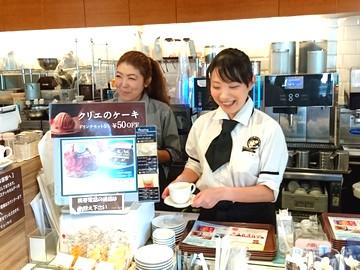 (株)光洋フードサービス <求人No:2054>のアルバイト情報