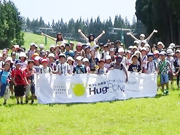 KTC放課後スクール HugPON! <10教室同時募集!!>のアルバイト情報