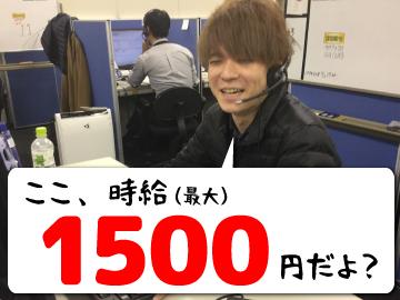 株式会社トップマークス 関西営業所のアルバイト情報
