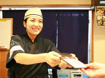 無添くら寿司 東大阪市 角田店 (3009483)のアルバイト情報