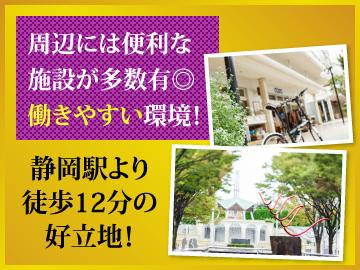ヨシコン株式会社のアルバイト情報