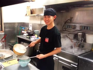 ラーメン山岡家 (1)平塚店 (2)厚木店のアルバイト情報