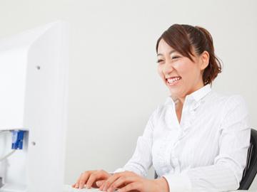 伊藤喜ベストメイツ株式会社 大阪支店のアルバイト情報