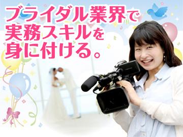 株式会社ビデオプロ・シラフジのアルバイト情報