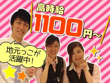 KOHAKU 神宮前店のアルバイト情報