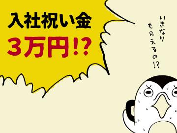 イーグル(A)浅草(B)秦野(C)富里(D)湘南台(E)春日部のアルバイト情報