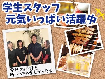 株式会社ネクストワークス 串焼酒場 がってん、他3店舗のアルバイト情報