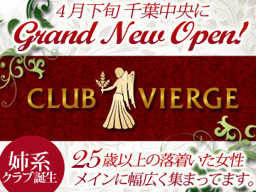 CLUB VIERGE(ヴィエルジュ)のアルバイト情報