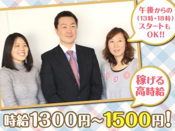 男女20〜30代が活躍中♪写真中央は代表です