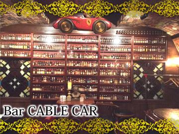 (株)ハーフペニー CABLE CARのアルバイト情報