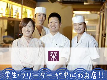 和dining でんのしおりのアルバイト情報