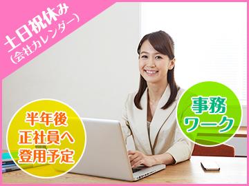 協同運輸株式会社 滋賀営業所のアルバイト情報