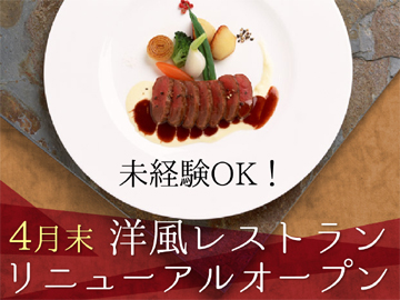 delightのアルバイト情報