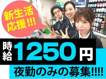 ファミリーマート 神田鍛冶町三丁目店のアルバイト情報