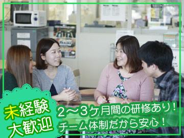 株式会社東京海上日動コミュニケーションズのアルバイト情報