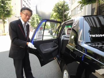 【つばめグループ】中央交通株式会社 本社(2040967)のアルバイト情報