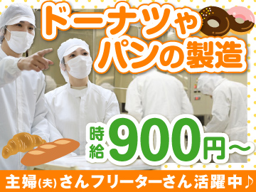 株式会社ミックコーポレーション 熊本営業所のアルバイト情報